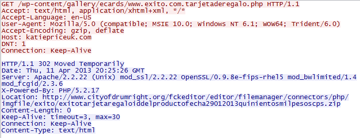 First redirect from malicious site